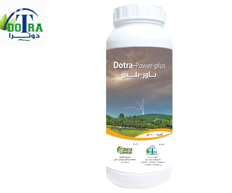 دوترا باور بلس Dotra power plus